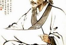 Культура Китаю