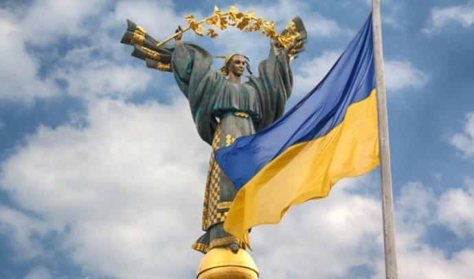 День Незалежності України (відео)