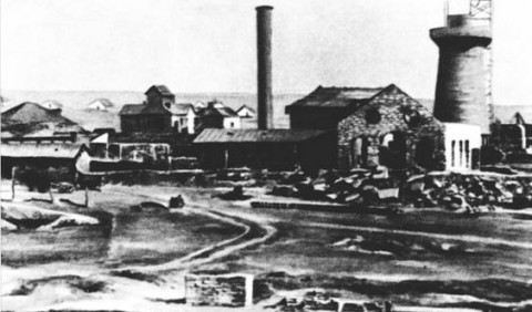 Економічний розвиток Росії у 1870–1900 рр.