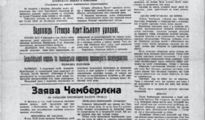 Діяльність галицьких народовців у другій половині 70–80-х рр. XIX ст.