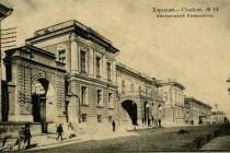 Початок українського національного відродження