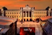 Історія українських земель – Львів (ІІ частина)