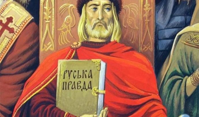 Ярослав Мудрий (відео)