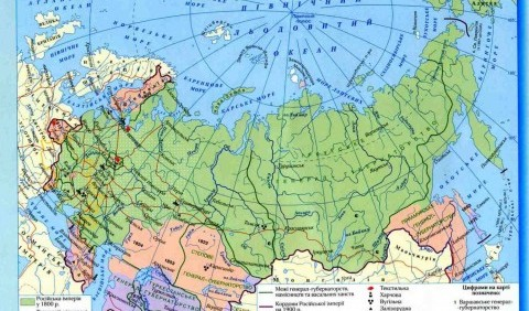 Особливості становища Російської імперії в першій половині XIX ст.