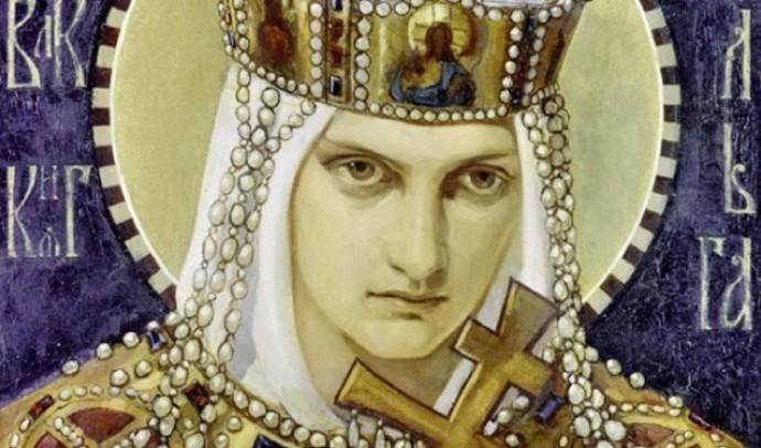 Княгиня Ольга (відео)