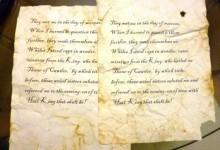 Конституція 22 фрімера VIII року Французької республіки (13.12.1799 р.)