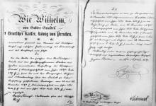 Конституція Німеччини 1871 р.