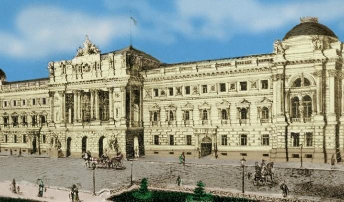 Особливості економічного розвитку Галичини, Буковини і Закарпаття в другій половині XIX ст.