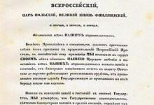 Історичні передумови Селянської реформи 1861 р.