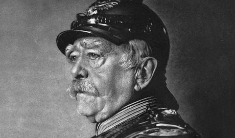 Внутрішня політика рейхсканцлера О. фон Бісмарка (1871–1890)