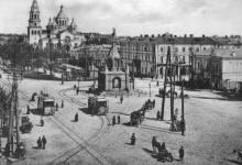 Основні напрямки визвольного руху в суспільно-політичному житті Наддніпрянщини в першій половині XIX ст.