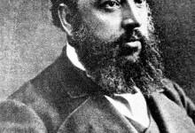 Павло Чубинський (1839–1884)