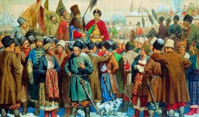 Переяславська рада 1654 р. (відео)