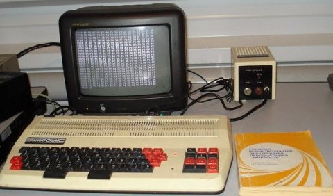 Перший персональний комп'ютер