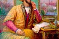 Економічне та соціально-політичне становище Індії в XVI ст.