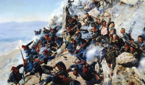 Російсько-турецька війна 1877–1878 рр