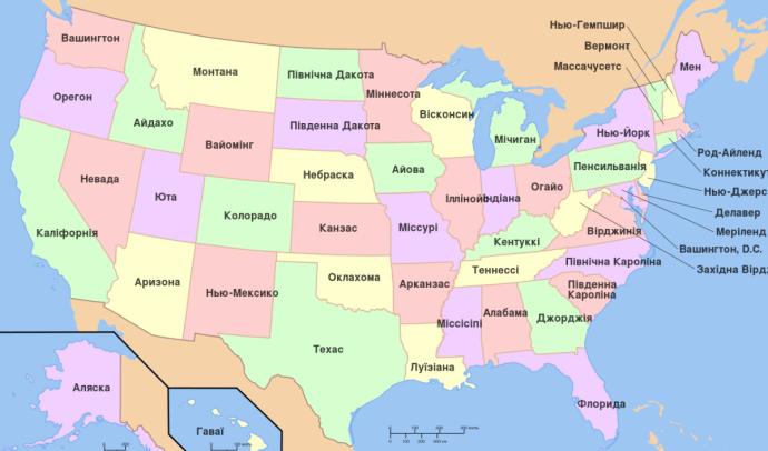 Територіальні зміни у США в 1803–1867 рр