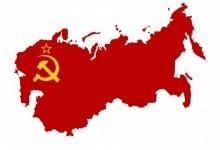 Створення СРСР та Конституції СРСР