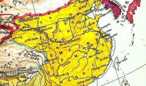 Економічне та соціально-політичне становище Китаю в XVI ст.