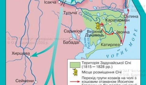 Російсько-турецька війна 1828–1829 рр.