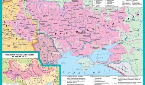 Українські землі у складі Російської та Австрійської імперій наприкінці XVIII – у першій третині XIX ст.