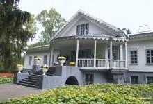Вінницький музей-садиба Миколи Пирогова