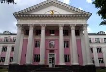 Вінницький національний медичний університет ім. М. Пирогова