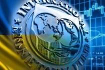 Заснування Міжнародного валютного фонду (МВФ)