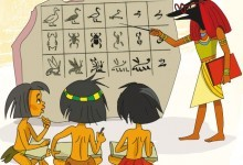 Культурні досягнення давніх єгиптян