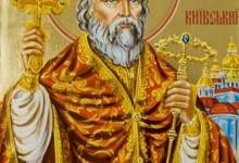 Іван (Іов) Борецький (? – 1631)