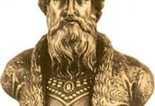 Зростання території Московської держави В XIV ст.