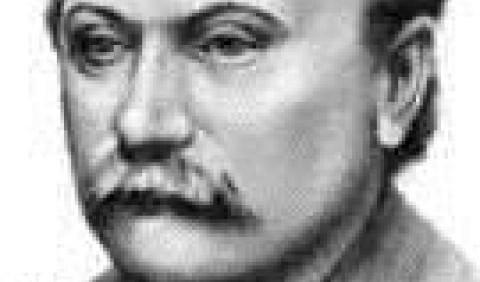 Іван Франко (1856-1916)