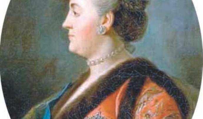 Посилення антиукраїнської політики за правління імператриці Катерини II (1762–1796)