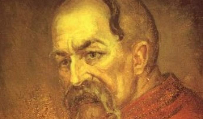 Історичне значення україно-московського договору 1654 р.