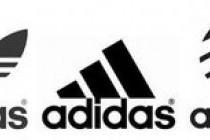 Історія бренду Адідас (Adidas)