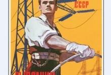 Нова економічна політика (НЕП) 1921–1928