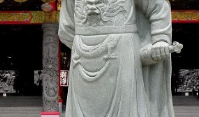 Основні періоди історії Китаю V-XV ст.