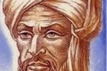 Досягнення арабської науки IX–XI ст.