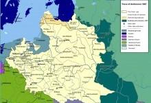 Андрусівське перемир'я 1667 р.