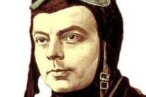 Антуан де Сент-Екзюпері (1900-1944)