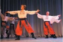Гопак – український народний танець