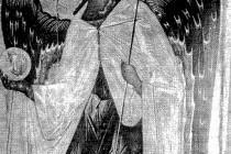 Янгол (ангел)