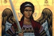Архістратига Михайла (21 листопада)