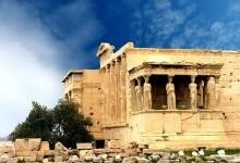 Зміни в управлінні Афінською державою внаслідок реформ Солона