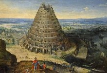 Вавилонська вежа