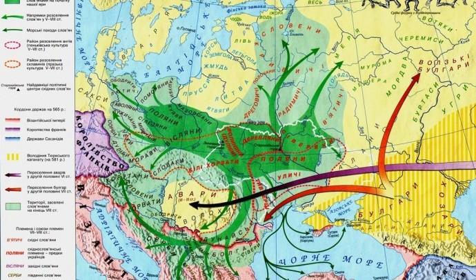 Велике слов'янське розселення V–VII ст.