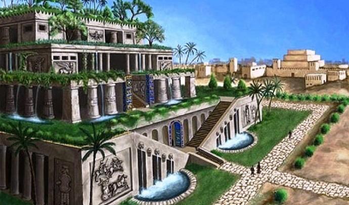 Висячі сади Вавилона