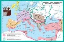 Періодизація історії Візантійської імперії