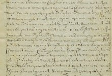Гадяцький договір 1658 р.