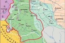 Чинники, які сприяли утворенню і зростанню Галицько-Волинської держави
